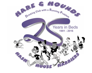 25 year anniversary design